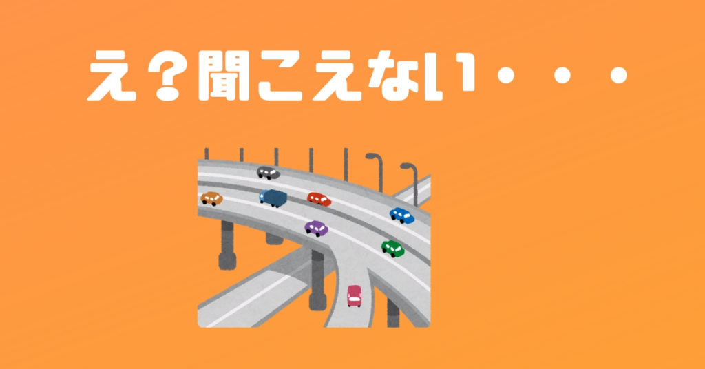 高速道路の画像