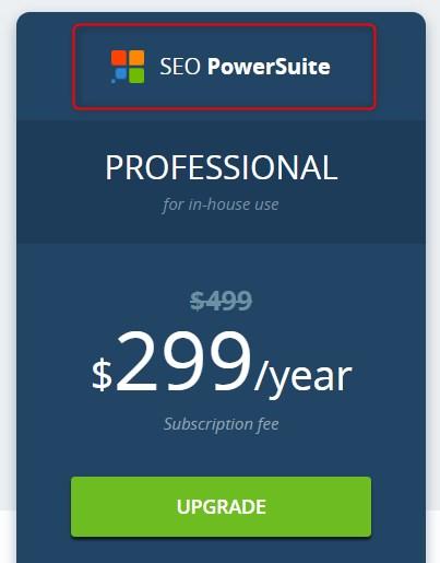 Rank TrackerではなくSEO PowerSuiteのアップグレード画面に遷移していたことを示す画像